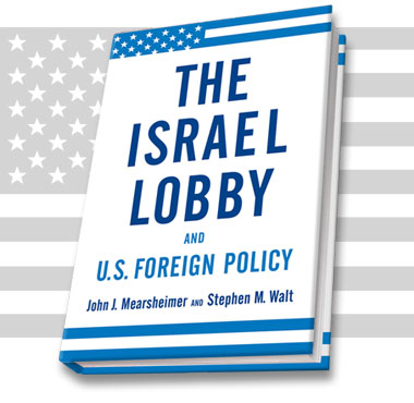 israel_lobby_home_book.jpg