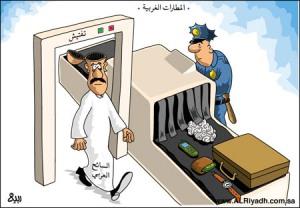 muslims-airport