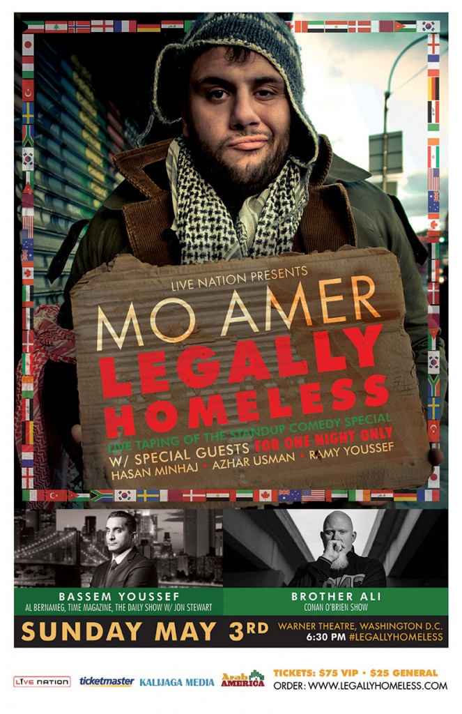 Legally-Homeless-Web-1-663x1024